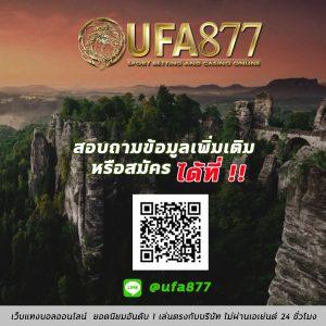ufa877